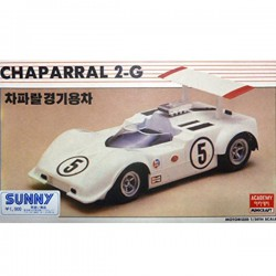 Academy Minicraft Chaparral 2-G Rare Model Pasltic Kit 1:24 Motorized 1528
