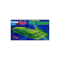 NO.18 three-stage mechanical aircraft carrier collection (japan import)