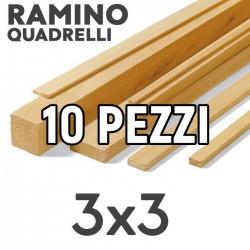 Listelli Ramino mm. 3x3 Confezione 10 Pezzi